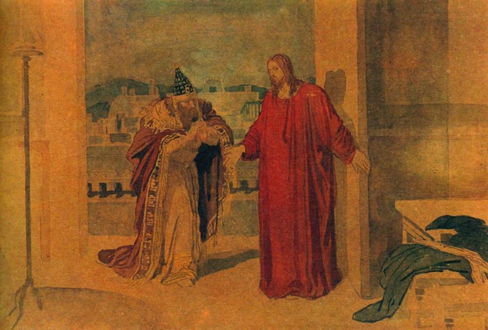 Nikodim_and_Jesus